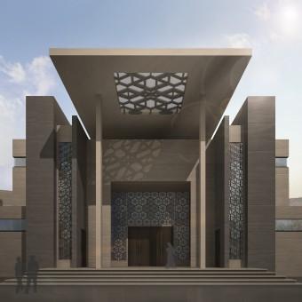 Salam Mosque