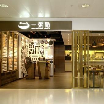 Chinese Food Cda