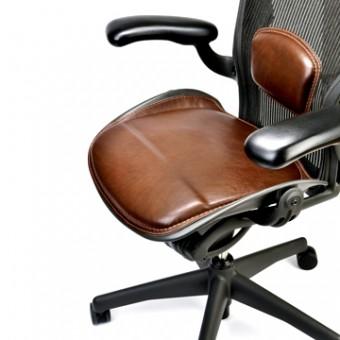 saddle collection by u fo for the aeron aeron cushion set