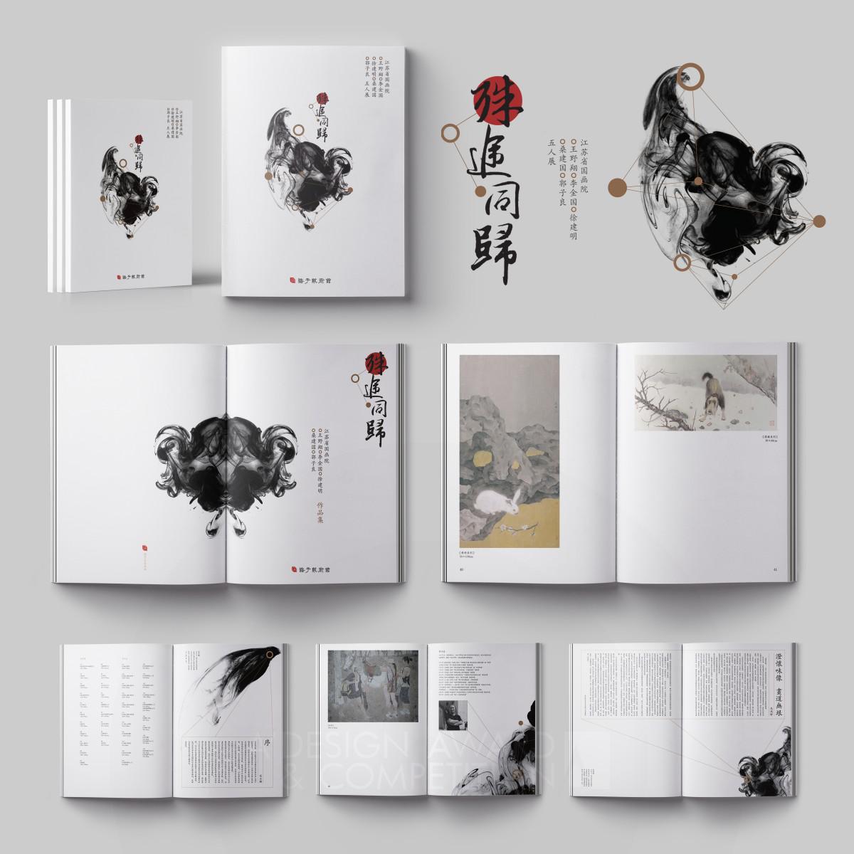 ZhuZi Art Book