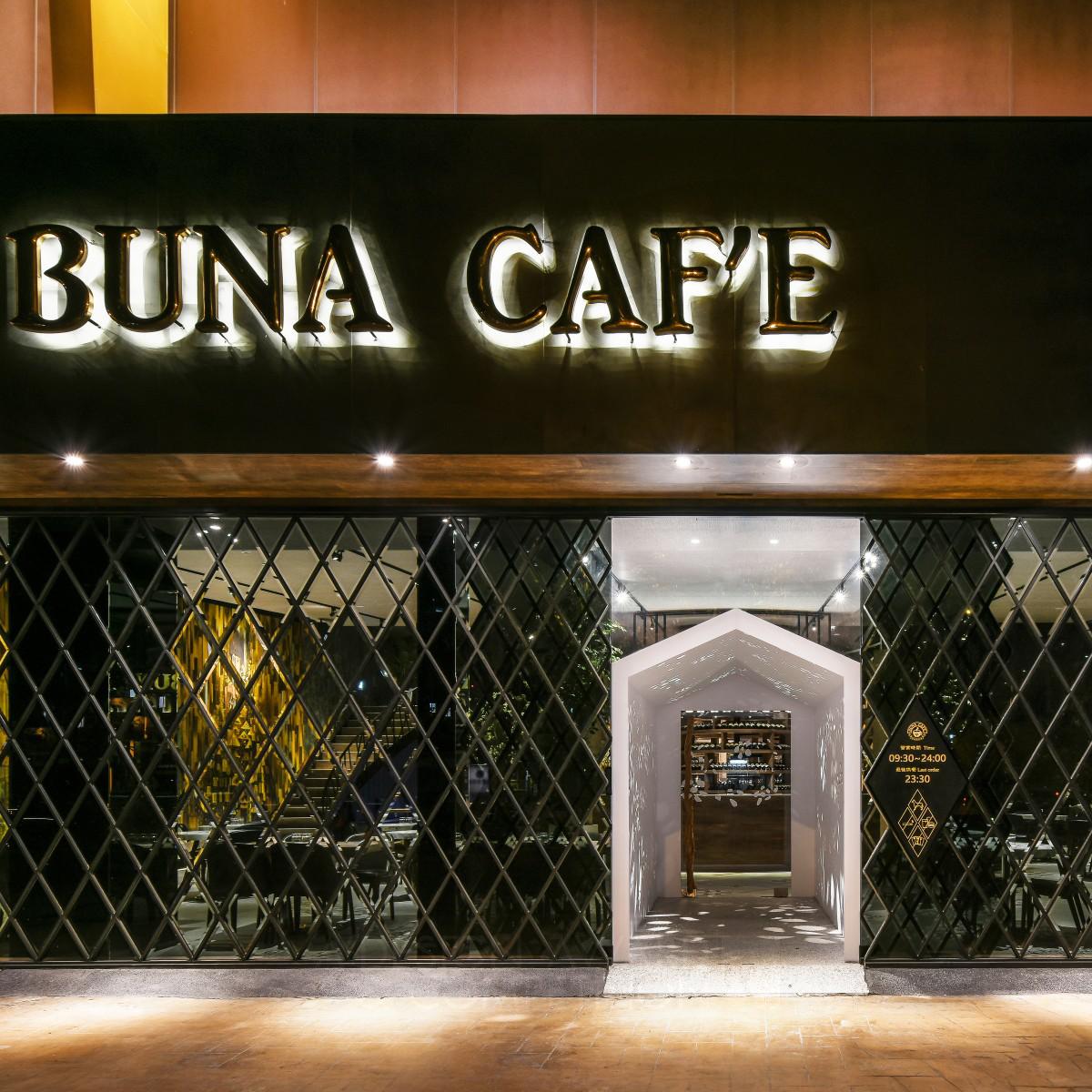 Buna Cafe Coffee restaurant