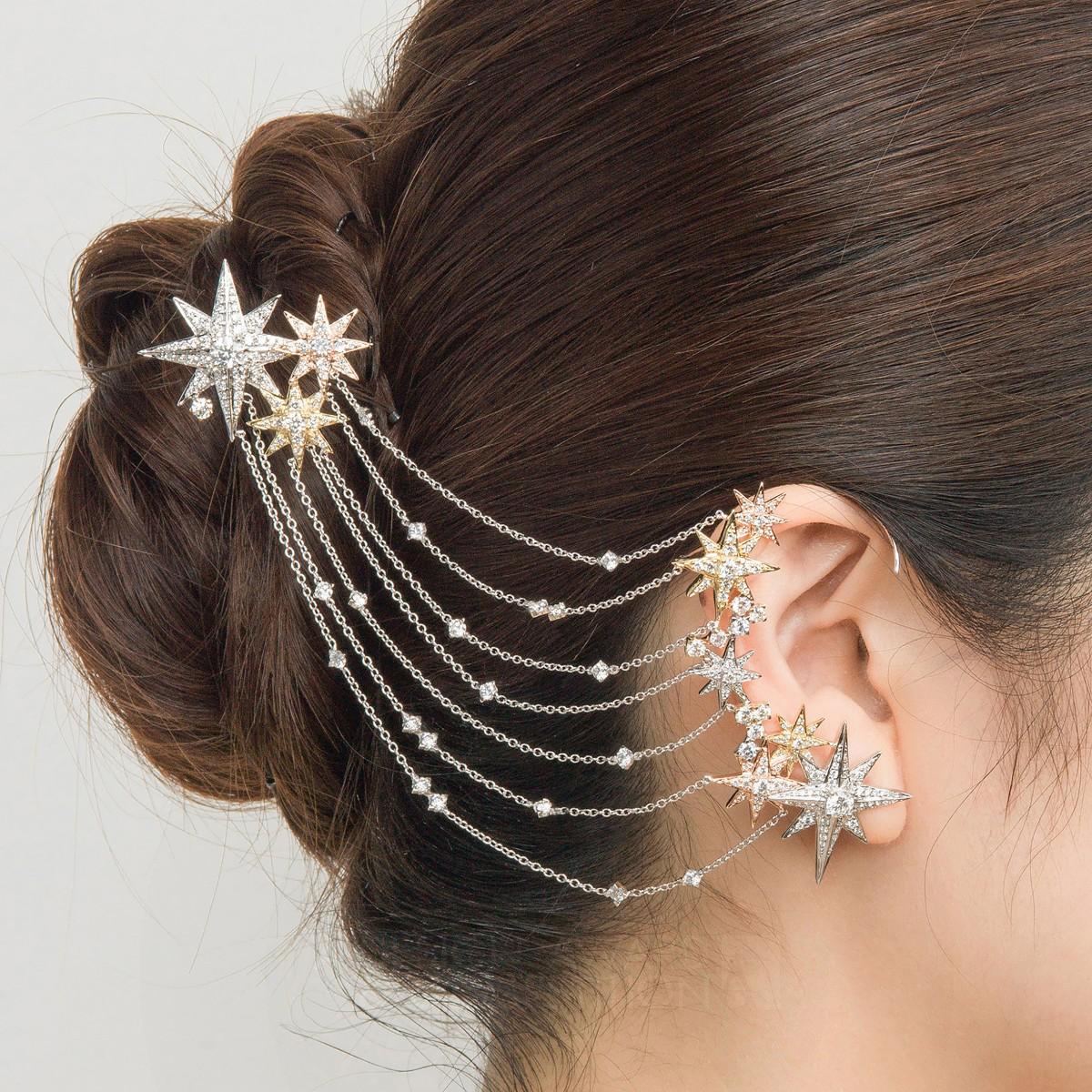 Guardian Star Bridal Jewelry
