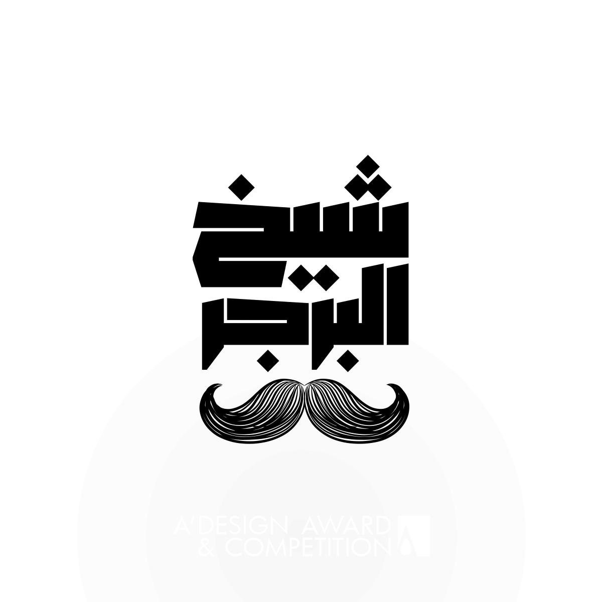 Sheikh El Burger Logo Branding