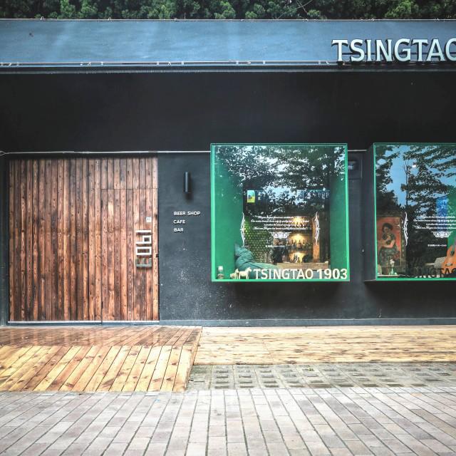 Tsingtao 1903