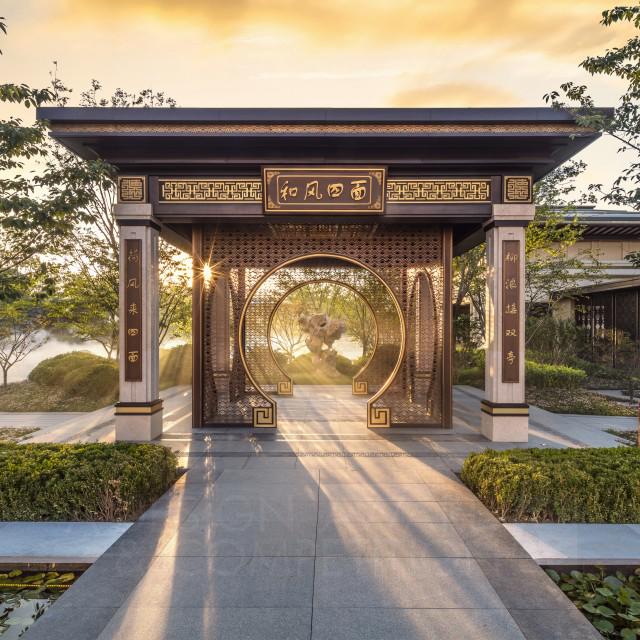 Shimao Loong Palace
