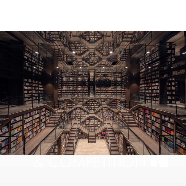 Chongqing Zhongshuge ร้านหนังสือ