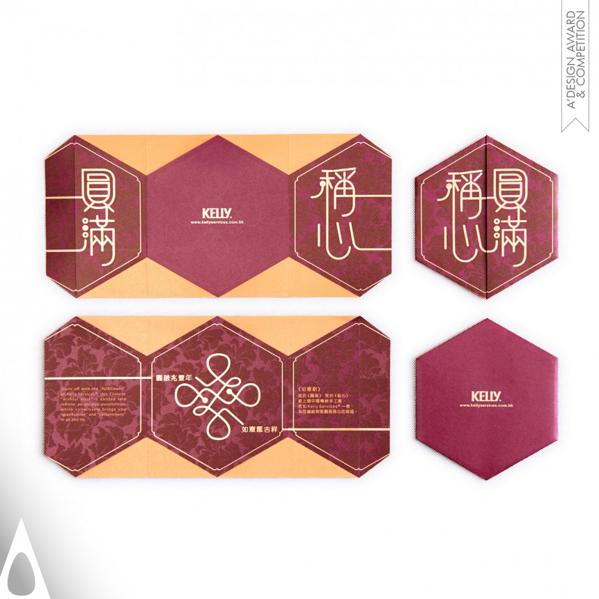 LLAB Design Ltd The Hexagonal Wishful Knot Red Packet
