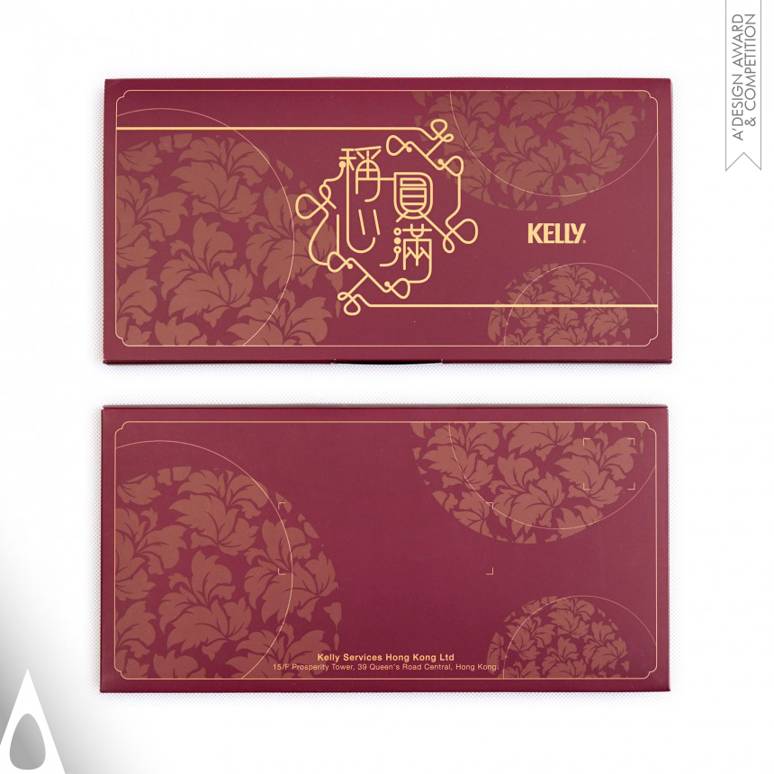 LLAB Design Ltd Chinese New Year Red Packet Gift Set