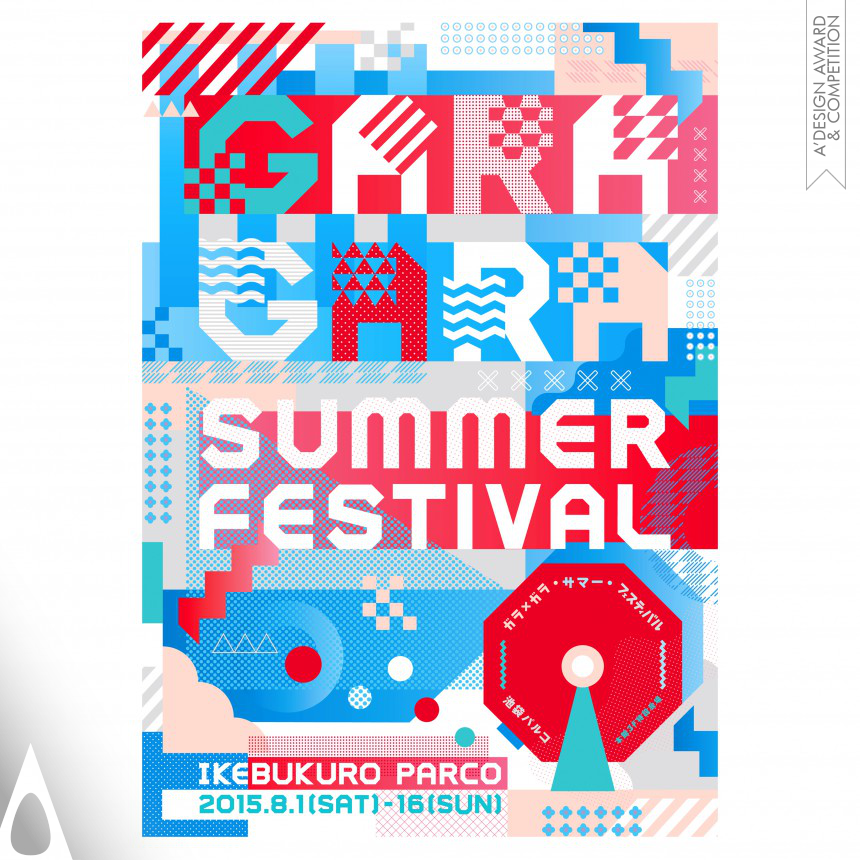 GARAGARA Summer Festival  Main graphic, Poster, POP