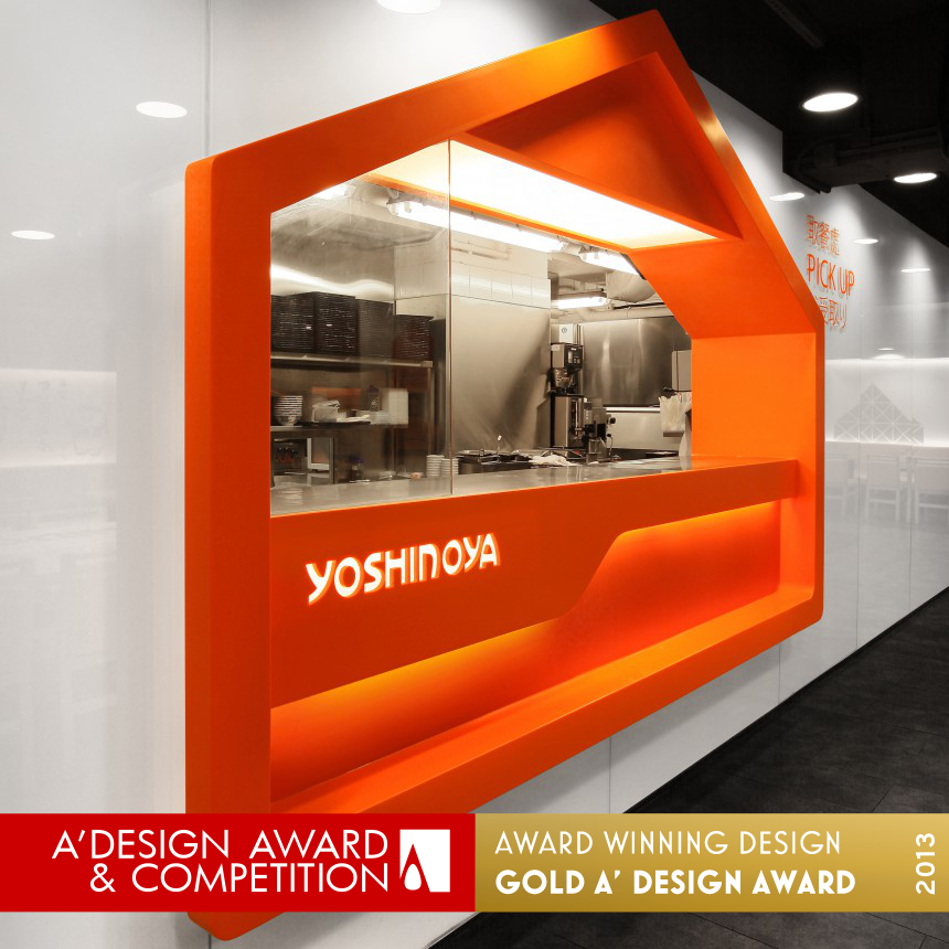 Yoshinoya Fast Food Restaurant
