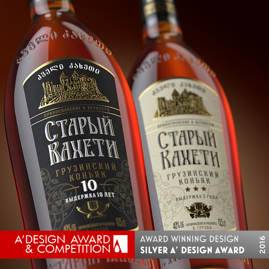 Stariy Kaheti Georgian brandy series