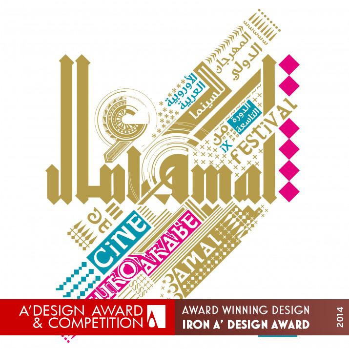 DESIGN DETAILS NAME Amal Film Festival