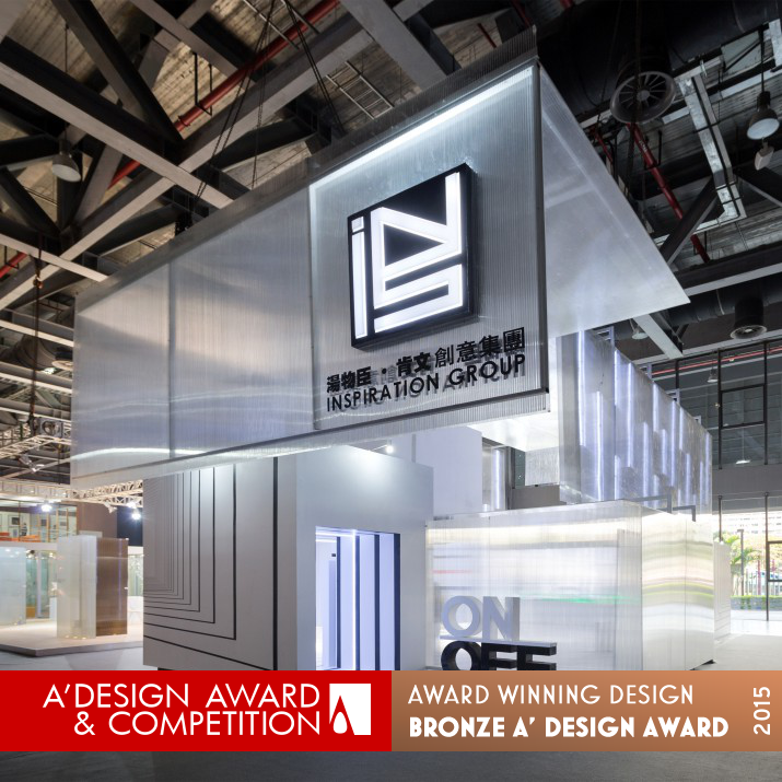 Exhibition Booth Design Award : On off exhibition booth