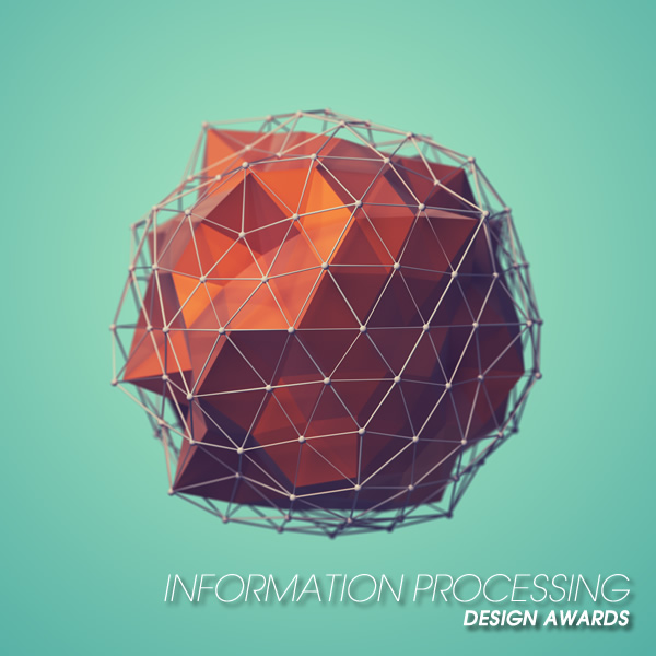 Call for Entries to Information Processing Competition Awards