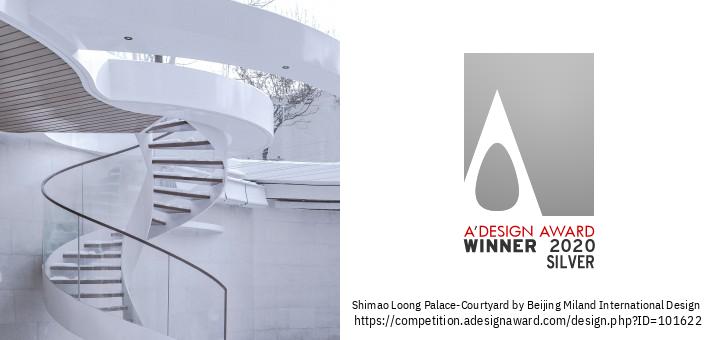 Shimao Loong Palace Дизайн Двора И Сада