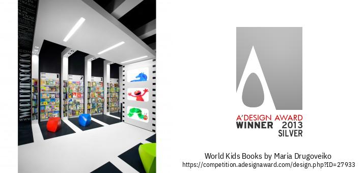 World Kids Books Choroum, Yo Vann An Detay, Libreri
