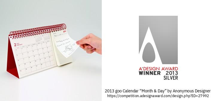"2013 goo Calendar ""MONTH & DAY"" Календар"