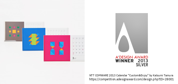 "NTT COMWARE 2013 Calendar ""Custom&Enjoy"" Календар"
