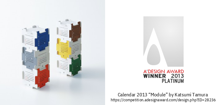 """calendar 2013 """"Module"""" Kalendaro"""