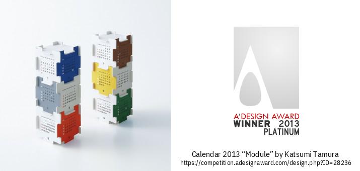 "calendar 2013 ""Module"" Fastis"