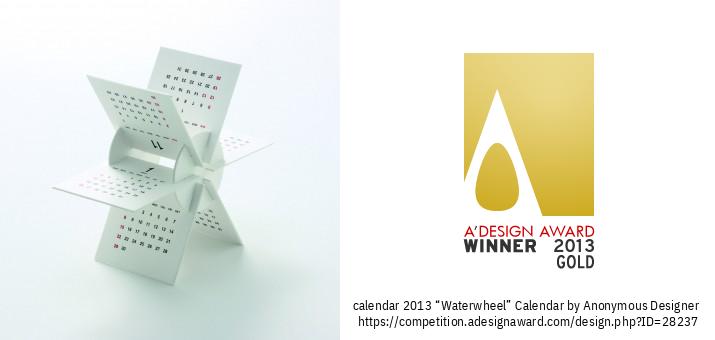 "calendar 2013 ""Waterwheel"" पात्रो"