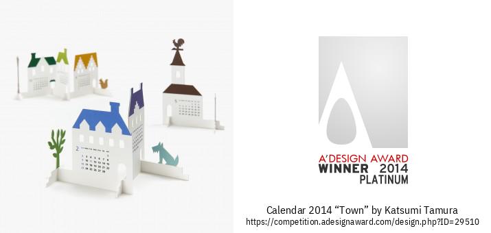 """Calendar 2014 """"Town"""" Kalendarz"""