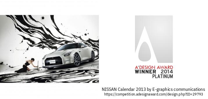 NISSAN Calendar 2013 Calendário