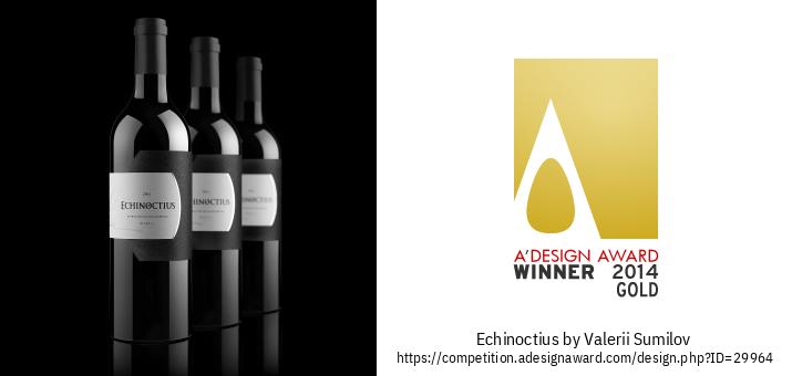 Echinoctius סדרה מוגבלת של יינות בלעדיים