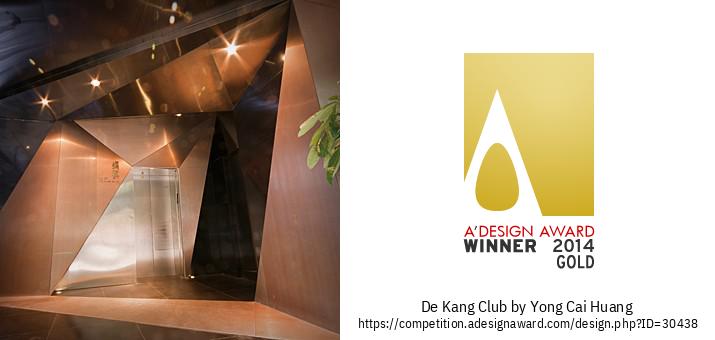 De Kang Club שטח מסחרי