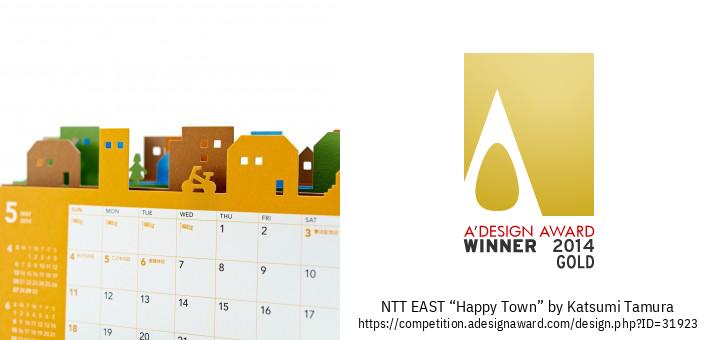 """NTT EAST 2014 Calendar """"Happy Town"""" Календар"""
