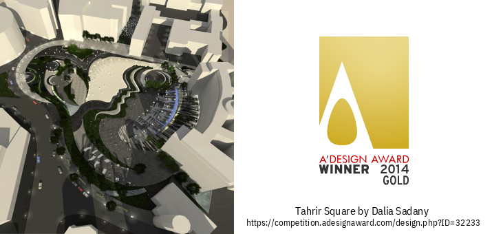Tahrir Square Urbana Irae