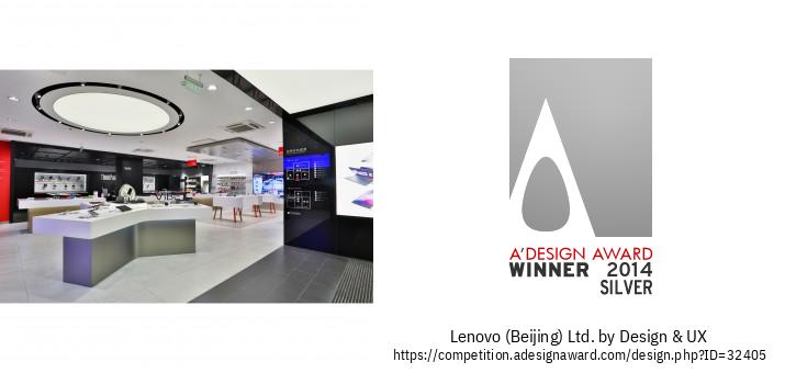 Lenovo ફ્લેગશિપ સ્ટોર