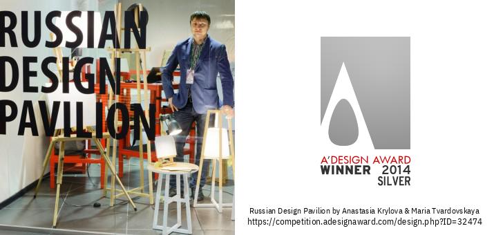 Russian Design Pavilion Eto Ti Awọn Iṣẹlẹ Apẹrẹ