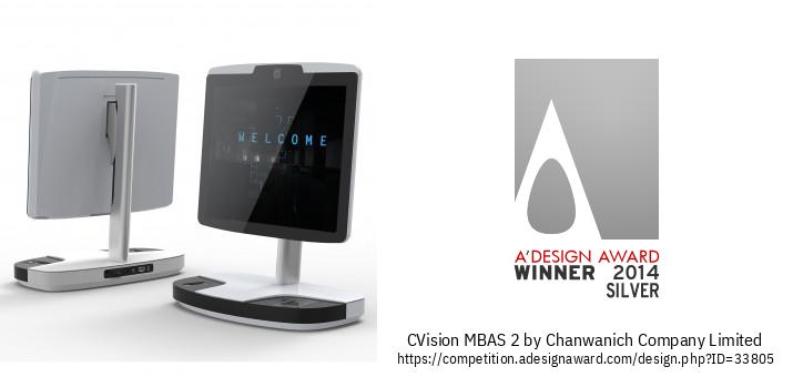 CVision MBAS 2 ავტომატური საიმიგრაციო ტერმინალი