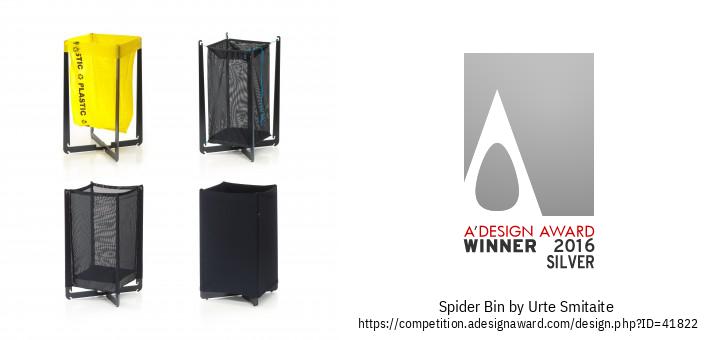 Spider Bin نظام فرز النفايات القابلة لإعادة التدوير