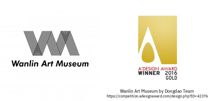 Wanlin Art Museum Logo