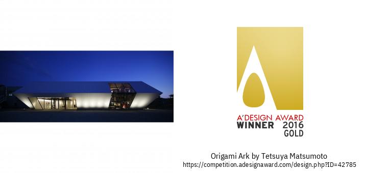 Origami Ark Izstāžu Zāle