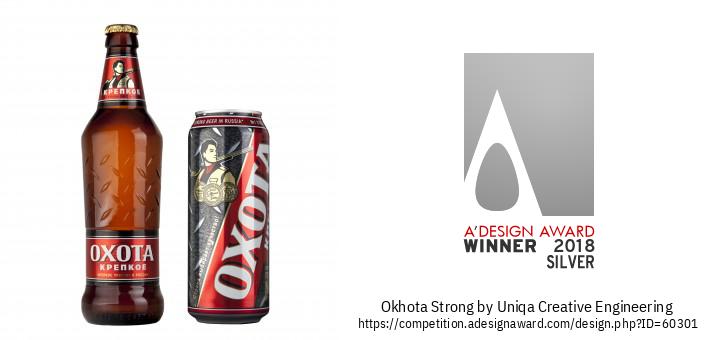 Okhota Strong Pivo