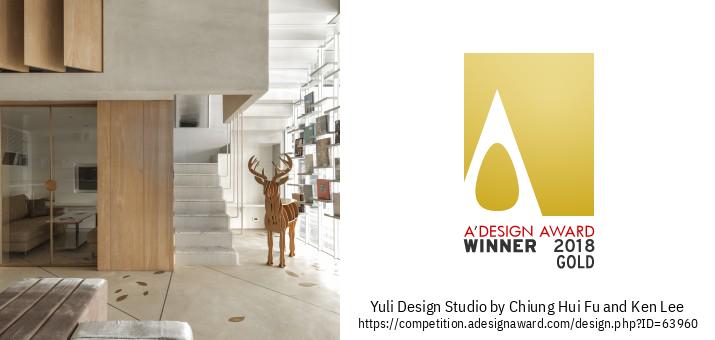 Yuli Design Studio Naqshadeynta Xafiiska Gudaha