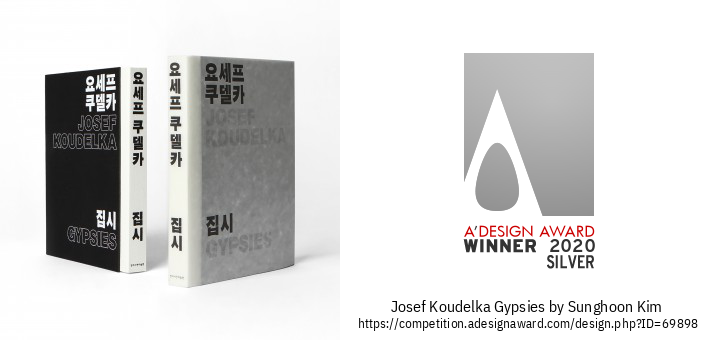 Josef Koudelka Gypsies ブックデザイン