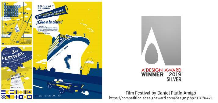 film festival ಸಾಂಸ್ಥಿಕ ಗುರುತು
