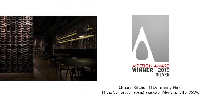 Chuans Kitchen II Restoran