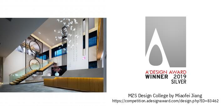 Suzhou MZS Design College આંતરીક ડિઝાઇન