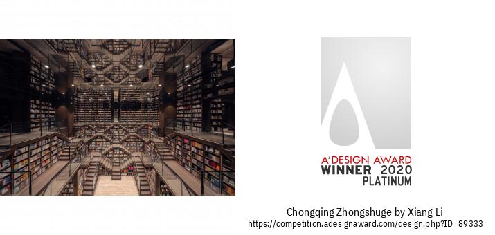 Chongqing Zhongshuge Grāmatnīca