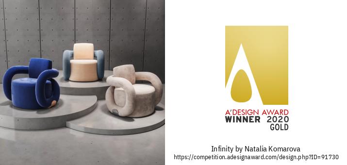 Infinity Фотелја