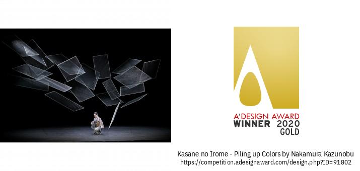 Kasane no Irome - Piling up Colors Il Design Dell'installazione Artistica