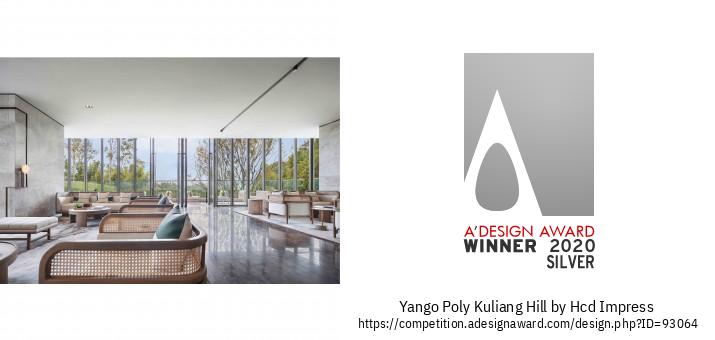 Yango Poly Kuliang Hill விற்பனை மையம்
