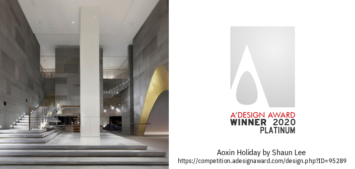 Aoxin Holiday  Hotel