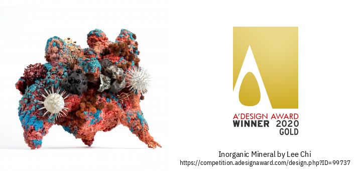 Inorganic Mineral Уметност Инсталације