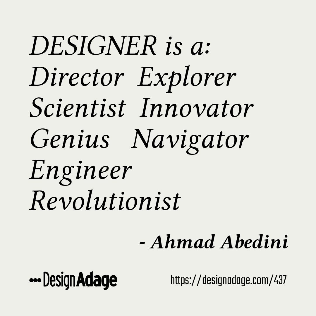 Who is DESIGNER?